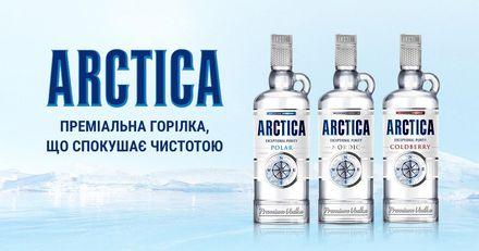 Українські виробники завойовують прихильність споживачів на міжнародному рівні
