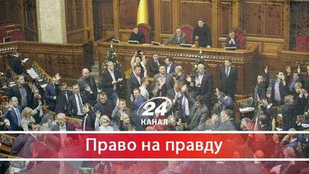 Сім-картки за паспортами: навіщо депутати закручують українцям гайки