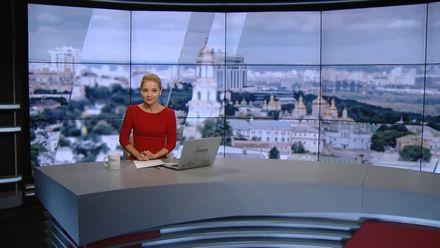 Випуск новин за 11:00: Ситуація на фронті. Українець загинув у горах