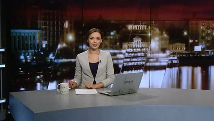 """Підсумковий випуск новин за 21:00: Збитки від """"ПриватБанку"""". Світ на межі ядерної війни"""