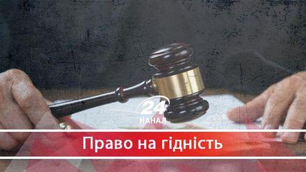 Довга облога НАБУ: кому вигідно усунути антикорупціонерів