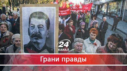 """Кто опаснее – """"просоветский"""" человек или """"советский"""""""