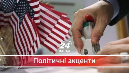 Чому насправді Америка припинила видачу віз росіянам