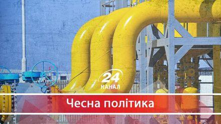 Як нікому не відома компанія хоче зайняти місце Shell на газовому ринку України