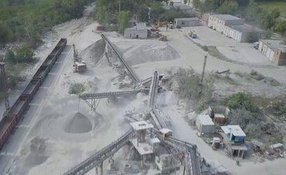 Ймовірна рейдерська атака на Рижівський гранітний кар'єр через махінації реєстраторів