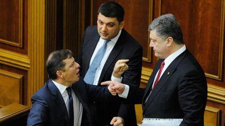 Ляшко убежден, что Порошенко планирует дискредитировать одну политическую команду