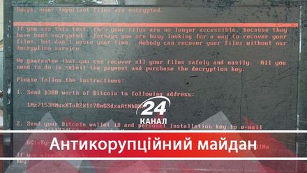 """Е-декларування у заручниках у спецслужб, або мільйони гривень на """"ще одне"""" НАЗК"""