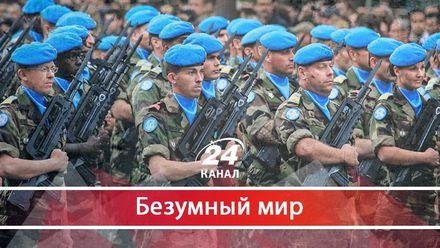 Миротворцы ООН на Донбассе: препятствий нет, условия есть