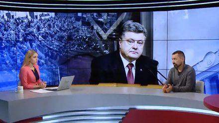 Вона не має нічого спільного з реальністю звичайного українця, – експерт про промову Порошенка