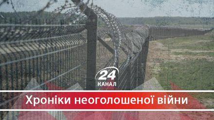 """Проект """"Стіна"""": чи вдасться українцям відгородитись від навіженого сусіда"""
