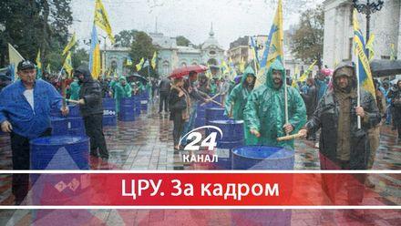 """""""Євробляхи"""" наступають: чи будуть українці колись їздити на дешевих авто"""