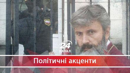Вибори на носі: чому окупанти напали на церкву Київського патріархату у Криму