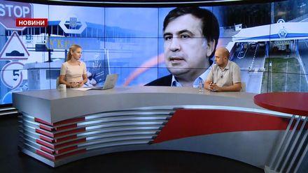 Було жорстке рішення влади, щоб Саакашвілі в Україну не пускати, – інтерв'ю з Сергієм Щербиною