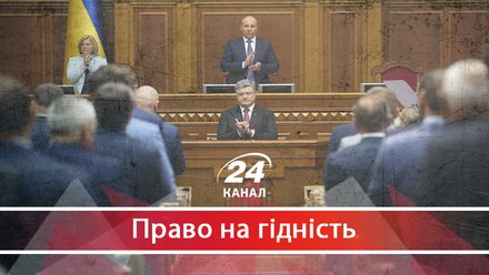 Брехня від президента України: що суттєве недоговорив Порошенко у зверненні