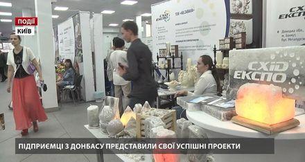 Підприємці з Донбасу представили свої успішні проекти