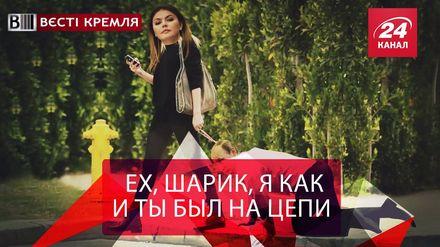 Вести Кремля. Путин меняет профессию. Православные развлечения россиян