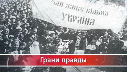 Сотая годовщина независимости: 5 главных, дорогой ценой усвоенных Украиной уроков