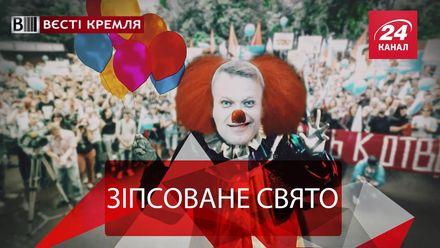 Вести Кремля. Испорченное жизни Медведева.  Эпидемия минирования