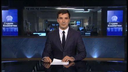 Голос Америки. У Держдепі США оцінили можливість присутності миротворців ООН на Донбасі