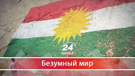 Референдум о независимости Курдистана: чем недовольны потенциальные соседи