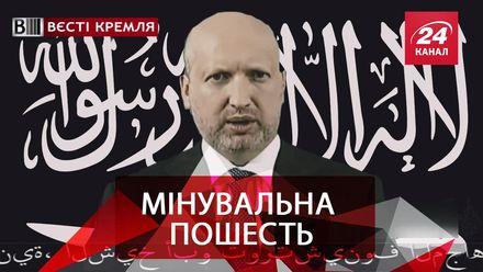 Вести Кремля. Сливки. Кто заминировал РФ. Сколько Россиян скучают за Совком