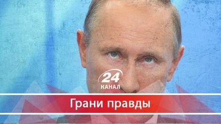 Крестражи Кремля