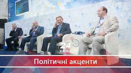 Які ключові ідеї пролунали на зустрічі Ялтинської європейської стратегії
