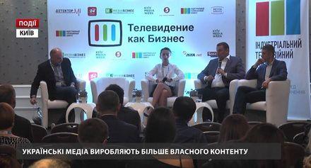 Українські медіа виробляють більше власного контенту