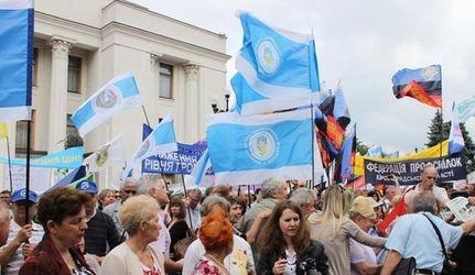 Чому в Україні зберігається високий рівень соціальної напруги