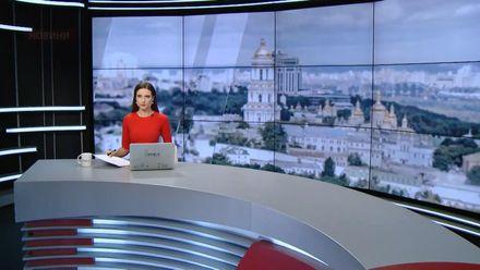 Выпуск новостей за 11:00: Отравление во Львове. Ситуация в зоне АТО