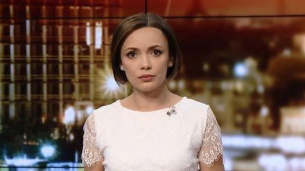 Выпуск новостей за 19:00: Новые подробности убийства чиновника. Массовое отравление во Львове