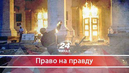 Сепаратисти на волі: не сидять за корупцію, не сидітимуть і за сепаратизм