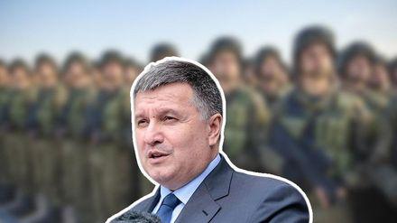 """Гибридная армия Авакова: зачем реанимируют """"Беркут"""""""