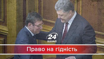 Хто навмисне розхитує політичну ситуацію в Україні