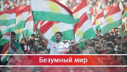 Независимость Курдистана и ее последствия: объединение империй и вмешательство Израиля
