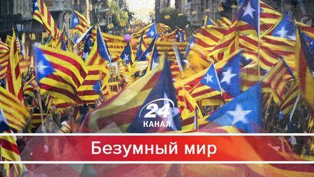 О неспокойном референдуме в Каталонии