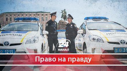 Що змушує українських копів втікати з поліції: шокуючі причини
