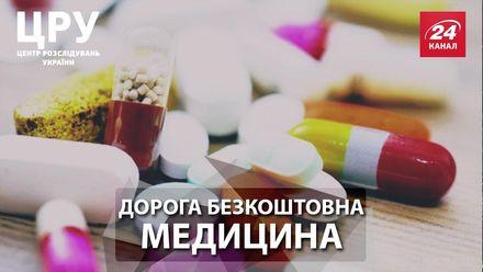 Как врачи наживаются на дефиците лекарств ценой здоровья пациентов