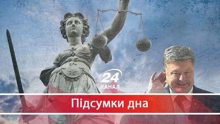 Судова реформа: Петро Олексійович поступово втрачає слух