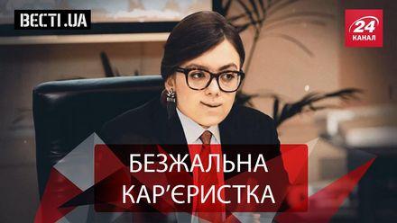 Вєсті.UA. Правосуддя взялося за суддю Чауса. Як заробити більше, ніж міністр