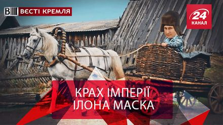 Вєсті Кремля. Король Саудівської Аравії в Росії. Путін особисто хоче потопити Ілона Маска