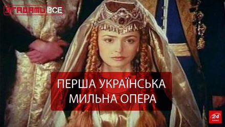 """Згадати Все. Серіал """"Роксолана"""": мильна опера по-українськи"""