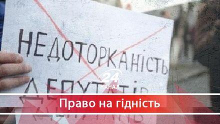 Скасування депутатської недоторканості: що принесуть мирні масові акції 17 жовтня
