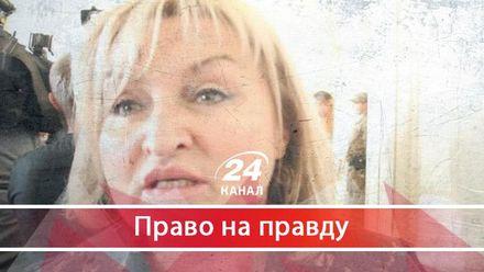 """""""Досвід Януковича"""": про козлів, які заважають владі жити"""