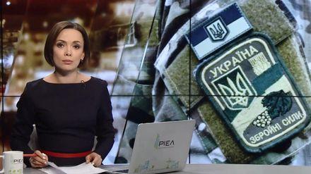 Випуск новин за 22:00: Дебати в ПАРЄ. Чи оголосила Каталонія про незалежність