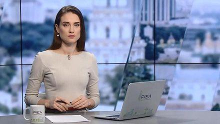 Випуск новин за 11:00: Парасюк в міжнародному розшуку. Незалежність Каталонії