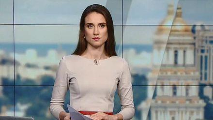 Випуск новин за 12:00: Невтішна ситуація на Донбасі. Справа пожежі в дитячому таборі Одеси