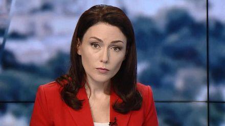Випуск новин за 13:00: Виступ Порошенка у ПАРЄ. Скандальна заява президента Чехії