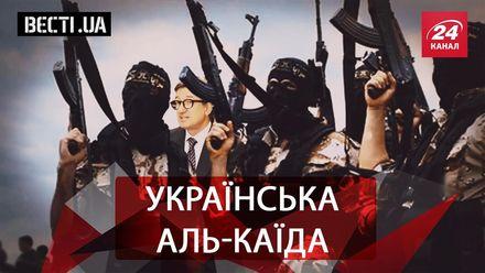 Вєсті.UA. Політична сила Тарути. Земан знає, що робити з Кримом