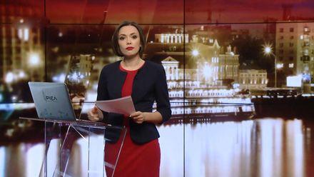 Підсумковий випуск новин за 21:00: Нота протесту МЗС до Угорщини. Ситуація в зоні АТО